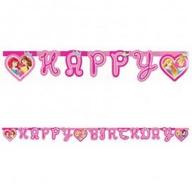 Festoni Principesse Disney Happy Birthday