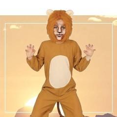 Costumi da Leone per Bambini