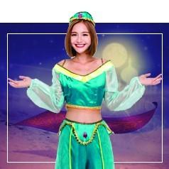 Costumi Principessa Araba